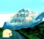 hitsuji_180SOUTH.jpg