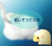 hitsuji_2015-S1.jpg