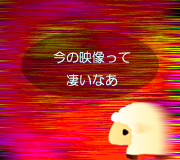 hitsuji_3.jpg