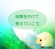 hitsuji_49.jpg