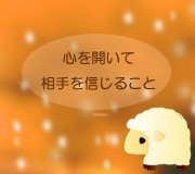 hitsuji_64-1.jpg