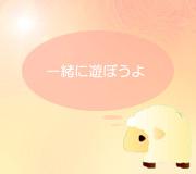 hitsuji_A-DOG'S-PURPOSE.jpg