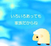 hitsuji_ABOUT-RAY.jpg