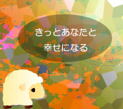hitsuji_AGE-OF-ADALINE.jpg