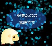 hitsuji_ARRIVAL.jpg