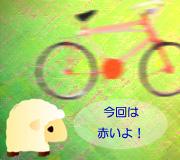 hitsuji_BALLAD.jpg