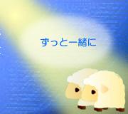 hitsuji_BEAUTY-AND-THE-BEAS.jpg