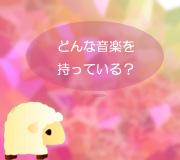hitsuji_BRAND-NEW-TESTAMENT.jpg