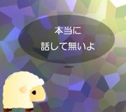 hitsuji_BRIDGE-OF-SPIES.jpg
