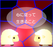hitsuji_CAROL.jpg