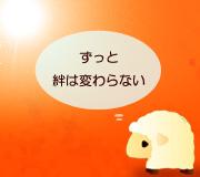hitsuji_CHARLIE-ST.-CLOUD.jpg