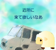 hitsuji_CHEF.jpg