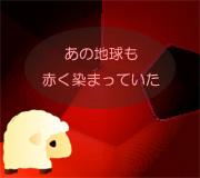 hitsuji_CRIMSON-PEAK.jpg