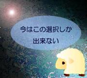 hitsuji_DARKEST-HOUR.jpg