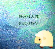 hitsuji_EGIAN-WOOD.jpg