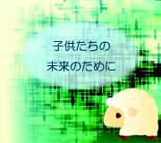 hitsuji_FANNY'S-JOURNEY.jpg