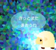 hitsuji_FANTASTIC-BEASTS.jpg