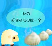 hitsuji_FINDING-DORY.jpg
