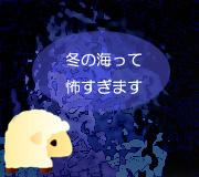 hitsuji_FINEST-HOURS.jpg