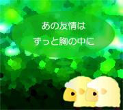 hitsuji_GENIUS.jpg