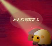 hitsuji_GREATEST-SHOWMAN.jpg