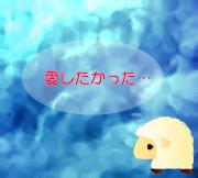 hitsuji_HACHIGATSU.jpg