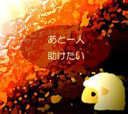 hitsuji_HACKSAW-RIDGE.jpg