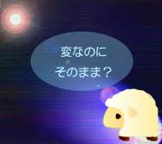 hitsuji_I,-DANIEL-BLAKE.jpg