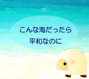 hitsuji_IN-THE-HEART-OF-THE.jpg