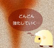 hitsuji_INTO-THE-STORM.jpg