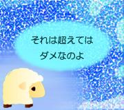hitsuji_IRRATIONAL-MAN.jpg