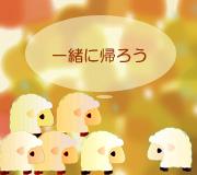 hitsuji_ISLE-OF-DOGS.jpg