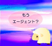 hitsuji_JACK-RYAN.jpg