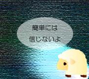 hitsuji_JASON-BOURNE.jpg