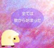 hitsuji_JERSEY-BOYS.jpg