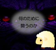 hitsuji_KONG.jpg