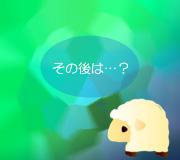 hitsuji_LES-ADIEUX-A-LA-REI.jpg