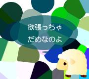 hitsuji_LOGAN-LUCKY.jpg