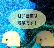 hitsuji_LOOK-WHO'S-BACK.jpg