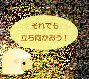 hitsuji_MAGNIFICENT-SEVEN.jpg