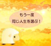 hitsuji_MISS-GRANNY.jpg
