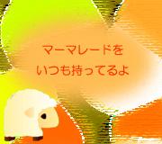 hitsuji_PADDINGTON.jpg