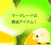 hitsuji_PADDINGTON2.jpg