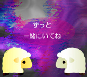hitsuji_PEE-MAK.jpg