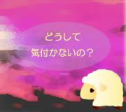 hitsuji_PHOENIX.jpg