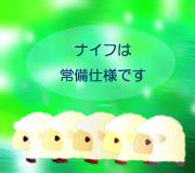 hitsuji_PRIDE+PREJUDICE+ZOM.jpg