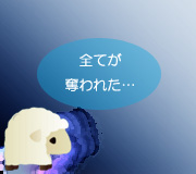 hitsuji_REVENANT.jpg