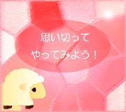 hitsuji_REWRITE.jpg