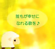 hitsuji_RICKI-AND-THE-FLASH.jpg
