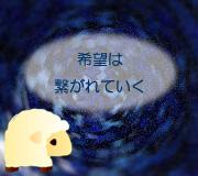 hitsuji_ROGUE-ONE.jpg